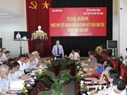 Conference highlights role of national unity