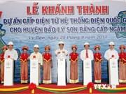 PM kickstarts power supply to Ly Son Island
