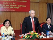 VN-Cambodia Friendship Association reviews 40-year operation