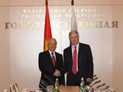 Party General Secretary meets Russian legislators