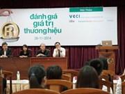 Local companies focus on brand evaluation