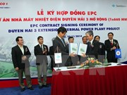Construction begins on Duyen Hai 3 power plant extension