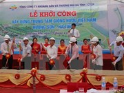 Construction begins on Vietnamese deer breeding centre