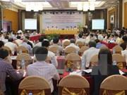 Spring Economic Forum seeks more investment environment improvement