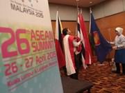 ASEAN senior officials meet to prepare for 26th Summit