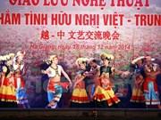 Vietnam-China friendship celebrated in Ha Giang