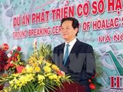 PM kicks off Hoa Lac Hi-Tech Park infrastructure development project