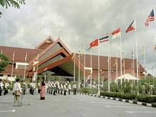 ASEAN's 50th anniversary: Memorable events