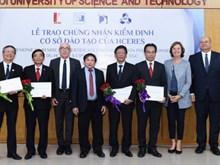 Four first Vietnamese universities receive HCERES certificates