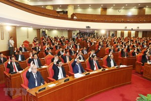 Party Central Committee's 7th session concludes
