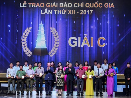 12th National Press Awards 2017 announced