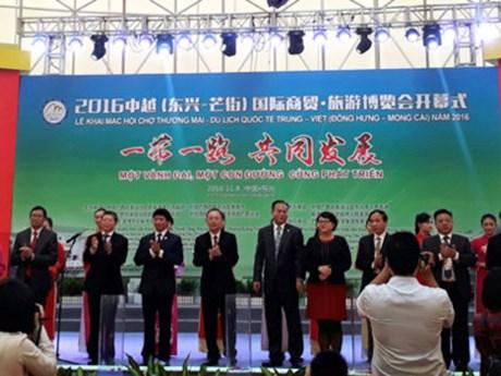 Quang Ninh to host Vietnam-China trade fair