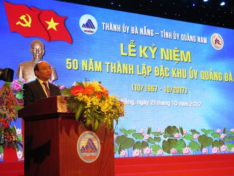 Former Quang Da Party Committee marks founding anniversary