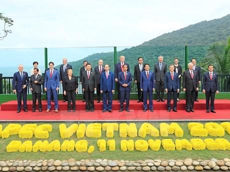 APEC pursues multilateral trade
