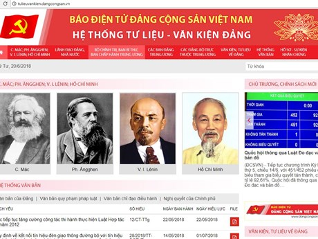 CPV Online Newspaper launches Party document website